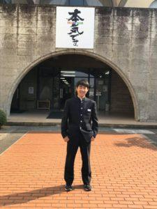 鎌田晃輝 松山城南高校 入学しました!